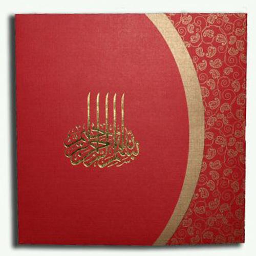 ABC 414 Muslim Wedding Card