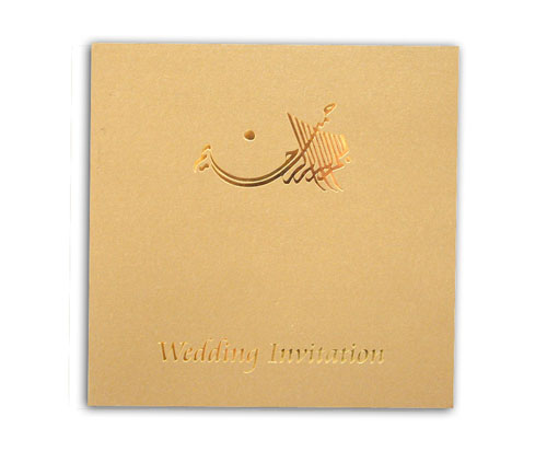 Muslim Wedding Card ABC 422