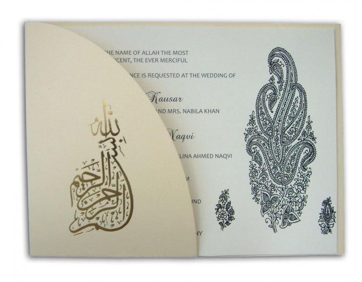 Muslim Wedding Card ABC 471