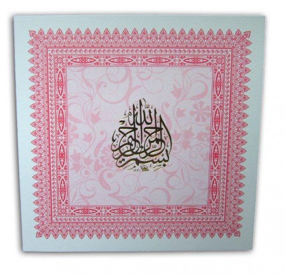 Muslim Wedding Card ABC 537
