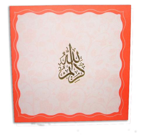 Muslim Wedding Card AKR 1515