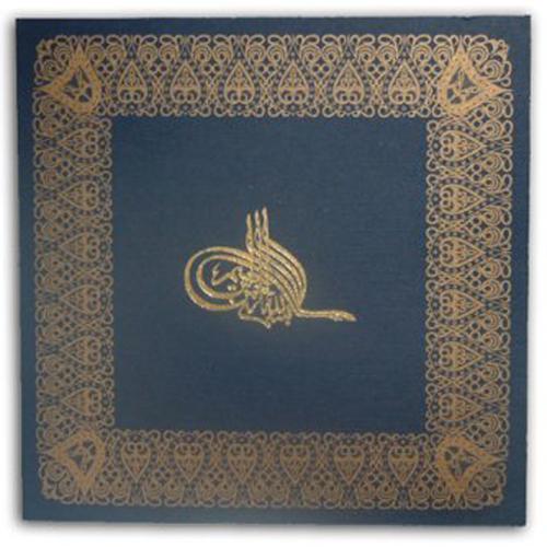 Muslim Wedding Card BGB 1515