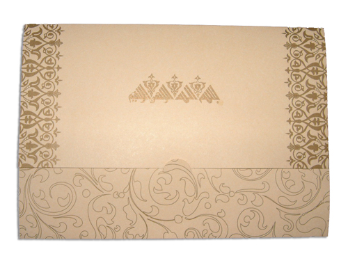 Muslim Wedding Card LPM A5