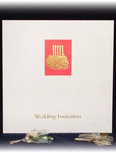 Muslim Wedding Card RSQ 1515 M