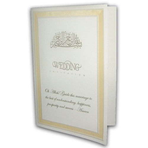 Muslim Wedding Card 2024M