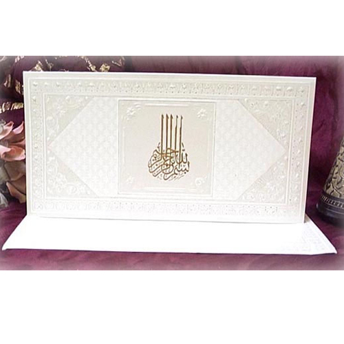 Muslim Wedding Card 150 PI