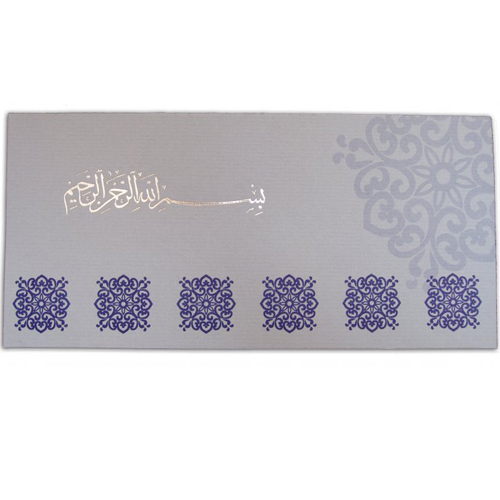 Muslim Wedding Card ABC 505