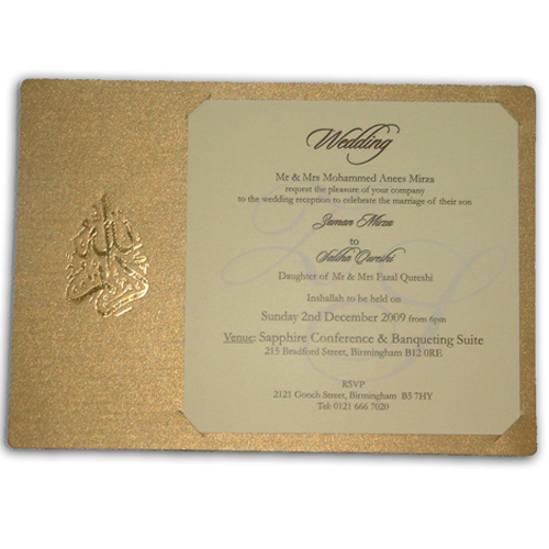 Muslim Wedding Card AK 305