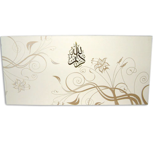 Muslim Wedding Card CHSP 01