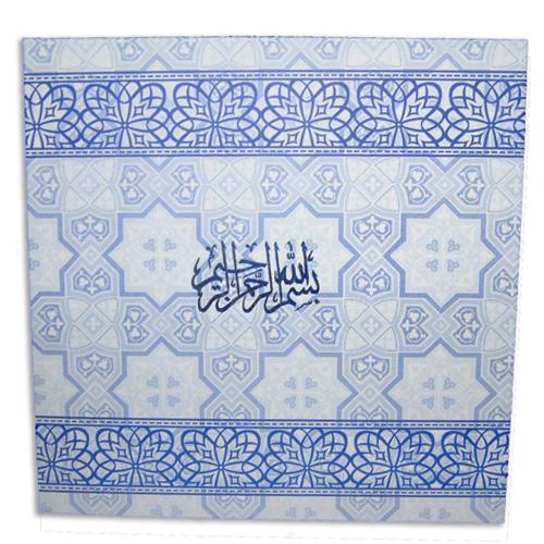 Muslim Wedding Card ISB 1515