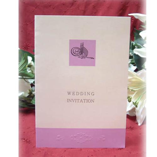 Muslim Wedding Card PSQ 1812 M