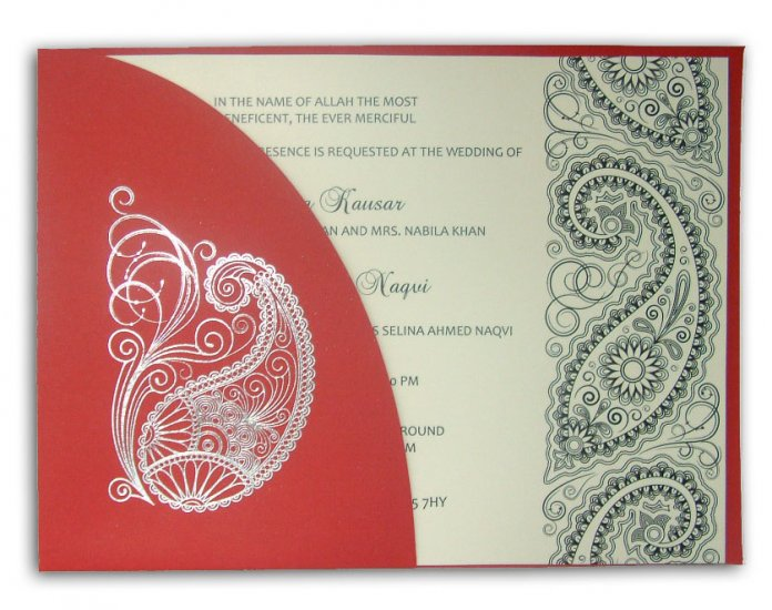 Sikh Wedding Card ABC 511